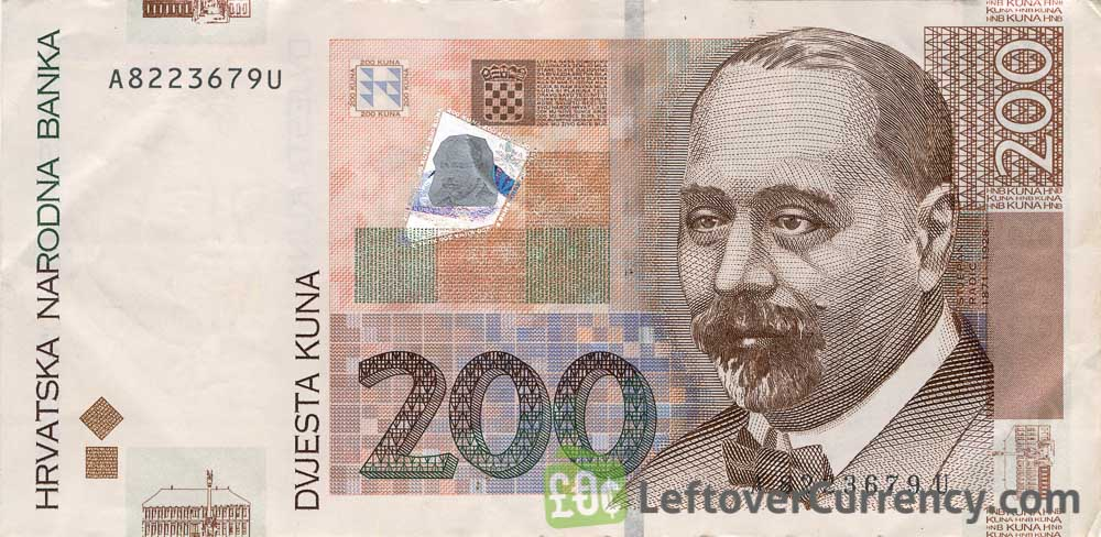 200 Croatian Kuna banknote series 2002
