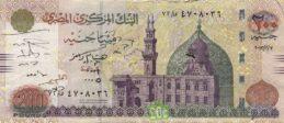 200 Egyptian Pounds banknote (Qani-Bay Mosque)