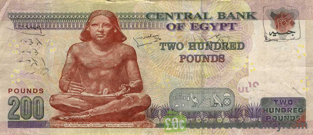 200 Egyptian Pounds banknote (Qani-Bay Mosque)
