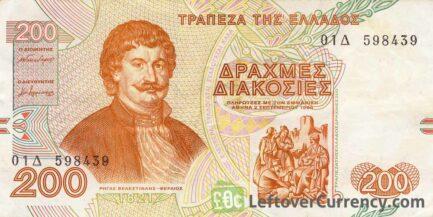 200 Greek Drachmas banknote (Rigas Feraios)