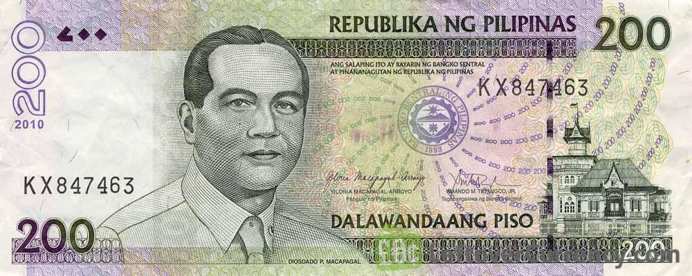 200 Philippine Peso banknote (Diosdado Macapagal)