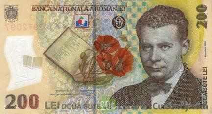 200 Romanian Lei banknote (Lucian Blaga)