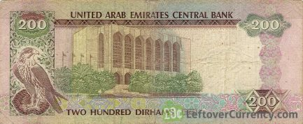 200 UAE Dirhams banknote