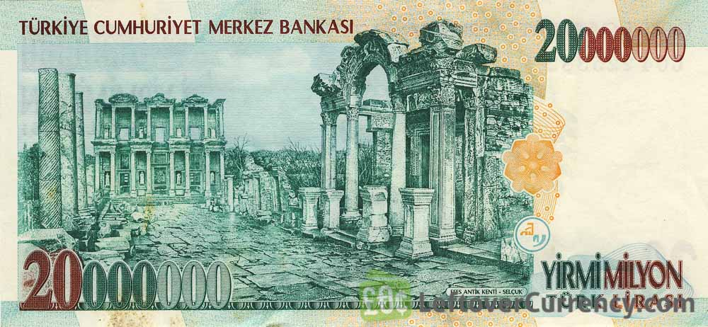 20000000 Turkish Old Lira banknote (7th emission group 1970)