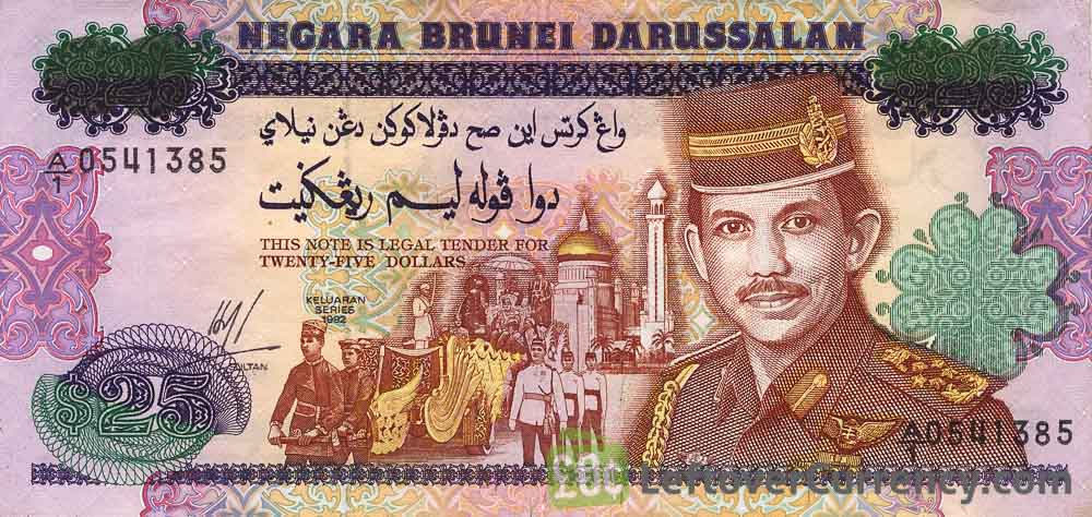 25 Brunei Dollars banknote series 1992