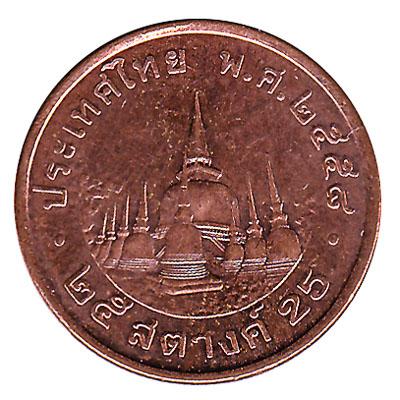 25 Satang coin Thailand