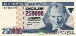 250000 Turkish Old Lira banknote (7th emission group 1970)