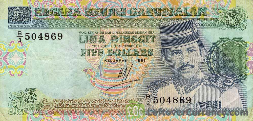 5 Brunei Dollars banknote series 1989