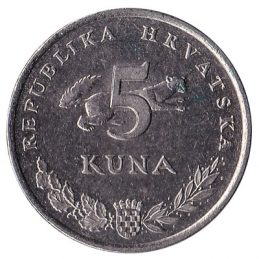 5 Croatian Kuna coin