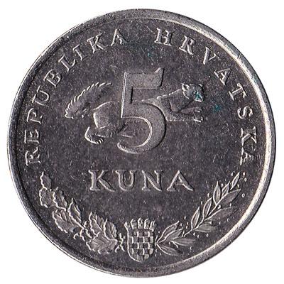 5 Croatian Kuna coin