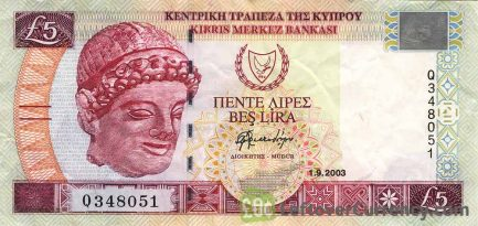 5 Cypriot Pounds banknote (Peristerona Church)