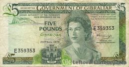 5 Gibraltar Pounds banknote (Covenant of Gibraltar)