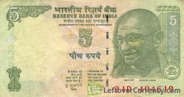 5 Indian Rupees banknote (Gandhi)
