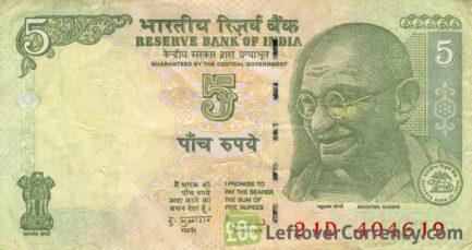 5 Indian Rupees banknote (Gandhi)