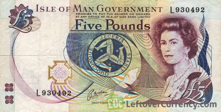 5 Isle of Man Pounds banknote (Castle Rushen)