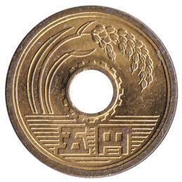 5 Japanese Yen coin