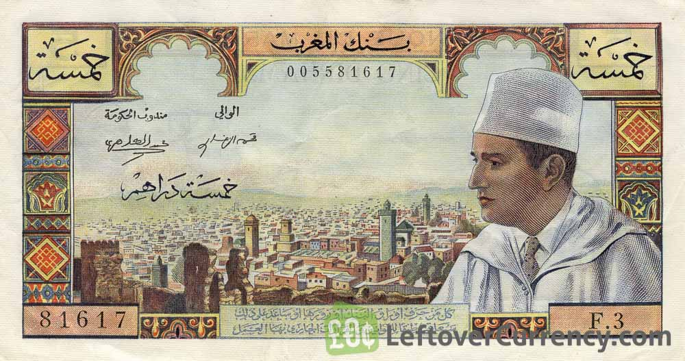 5 Moroccan Dirhams banknote (1965 issue)