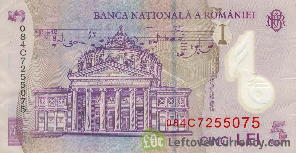 5 Romanian Lei banknote (George Enescu)