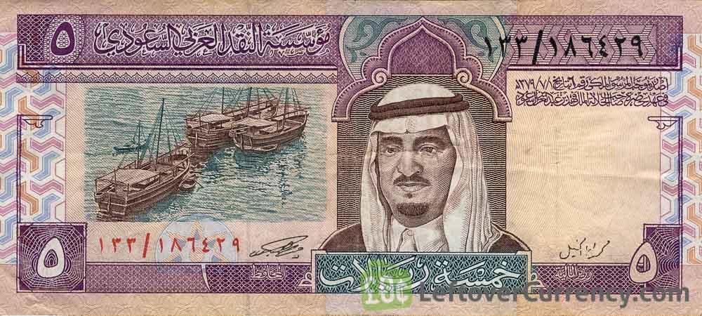 5 Saudi Riyals banknote (1984 series)