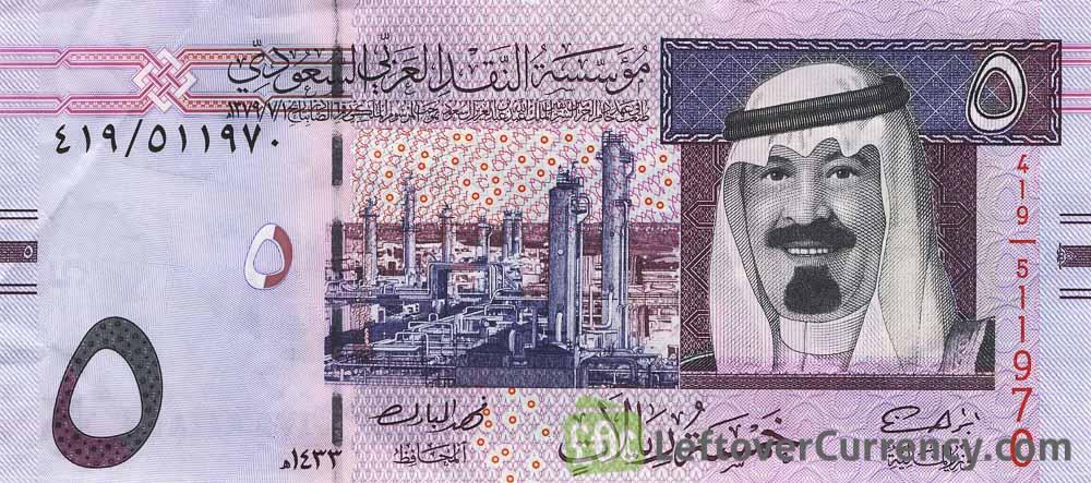 5 Saudi Riyals banknote (2007 series)