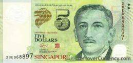 5 Singapore Dollars banknote (President Encik Yusof bin Ishak)