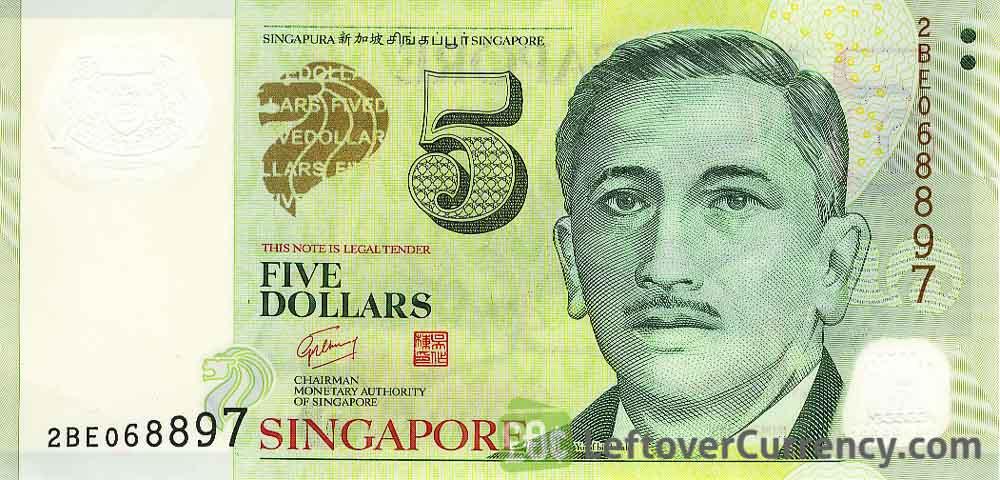 5 Singapore Dollars Banknote President Encik Yusof Bin Ishak