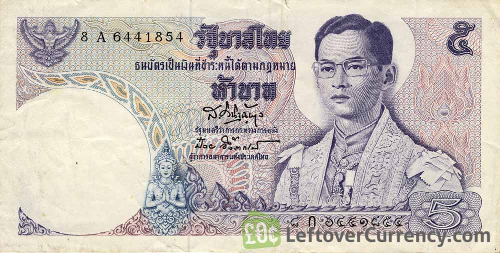 5 Thai Baht banknote (Young King Rama IX)