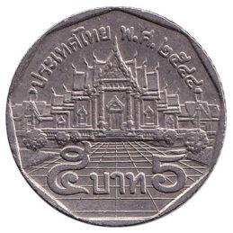 5 Thai Baht coin