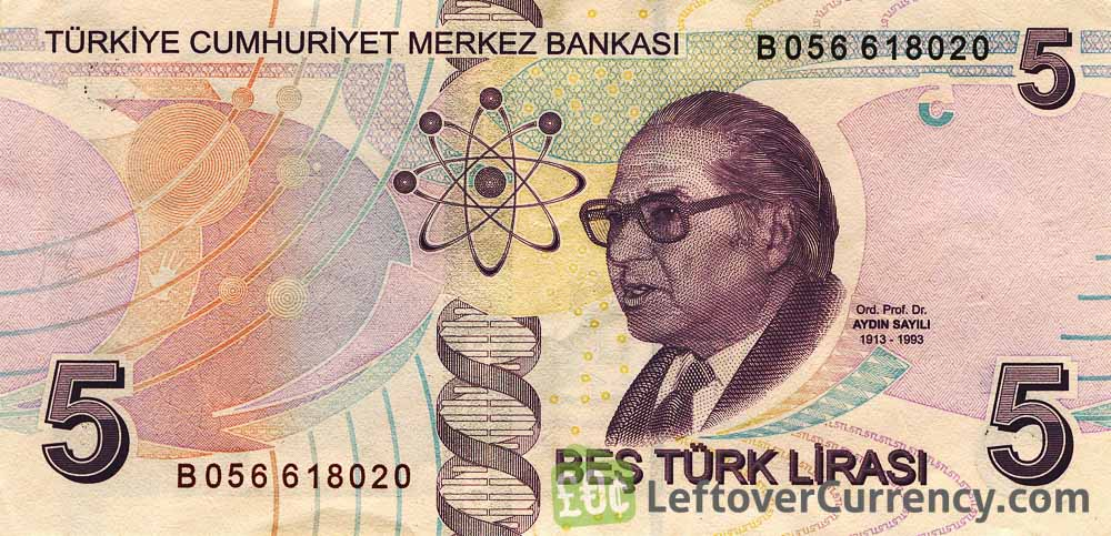 5 Turkish Lira banknote (9th emission group 2009)