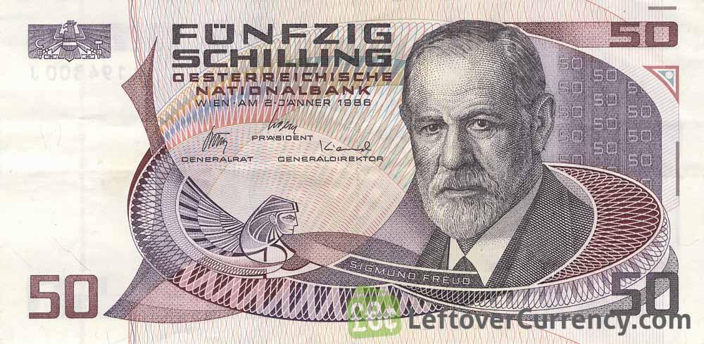50 Austrian Schilling banknote (Sigmund Freud)