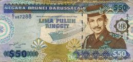 50 Brunei Dollars banknote series 1996