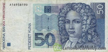50 Croatian Kuna banknote series 1993
