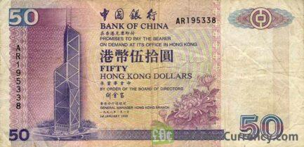 50 Hong Kong Dollars banknote (Bank of China 1994 issue)