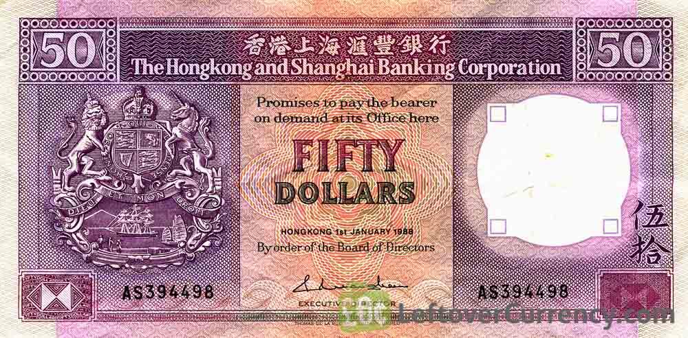 50 Hong Kong Dollars banknote (HSBC 1985-1992)