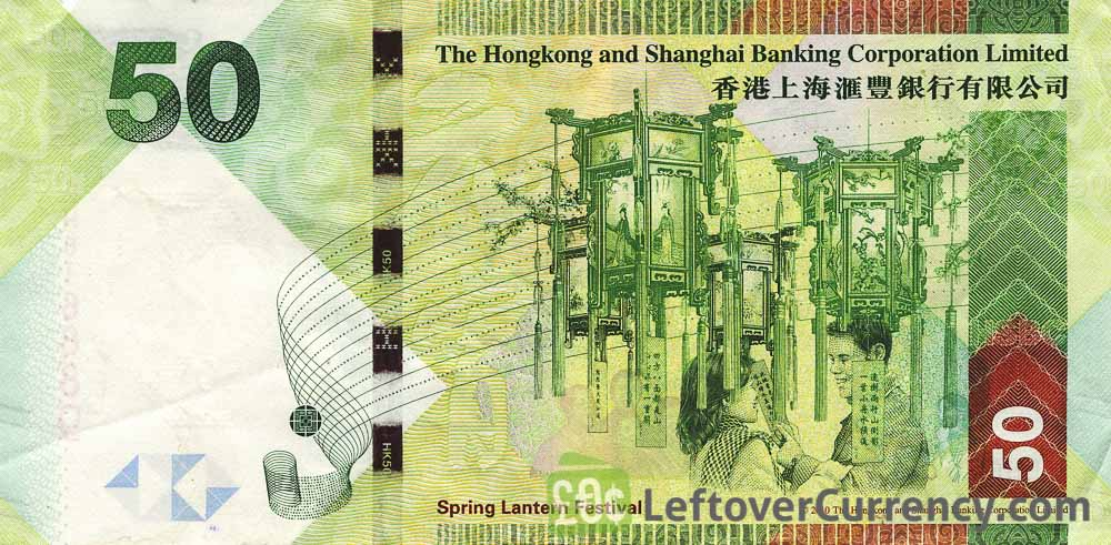 50 Hong Kong Dollars banknote (HSBC 2010 issue)