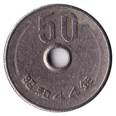 50 Japanese Yen coin