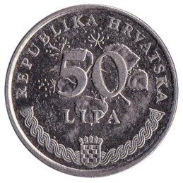 50 Lipa coin Croatia