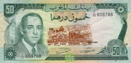 50 Moroccan Dirhams banknote (1970 issue)