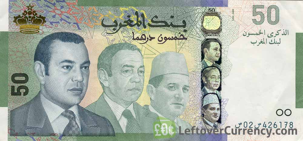 50 Moroccan Dirhams banknote (2009 commemorative issue)