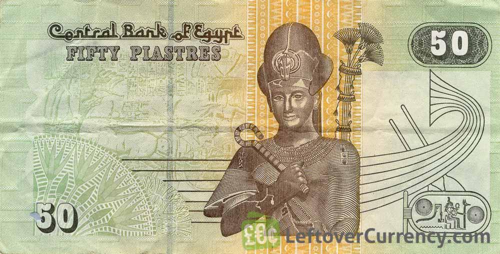 50 Piastres banknote Egypt (Ramses II 2003)