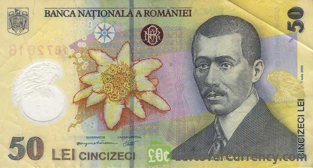 50 Romanian Lei banknote (Aurel Vlaicu)