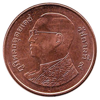 50 Satang coin Thailand