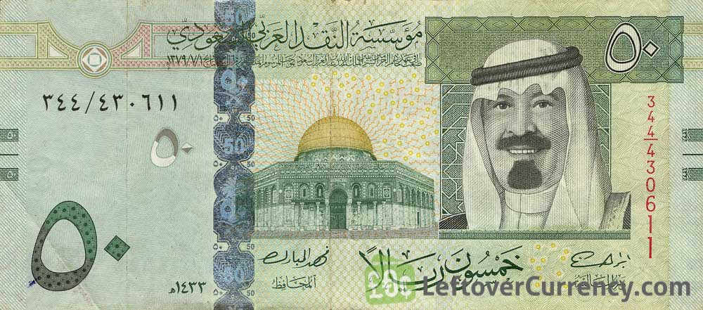 Current Saudi Arabian Riyal Banknotes Exchange Yours Now