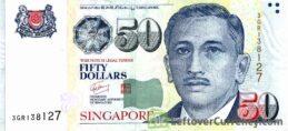 50 Singapore Dollars banknote (President Encik Yusof bin Ishak)