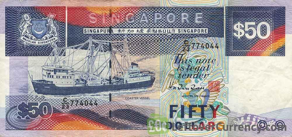 50 Singapore Dollars banknote (Ships series)