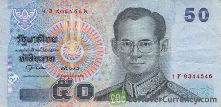 50 Thai Baht banknote (Improved security features)