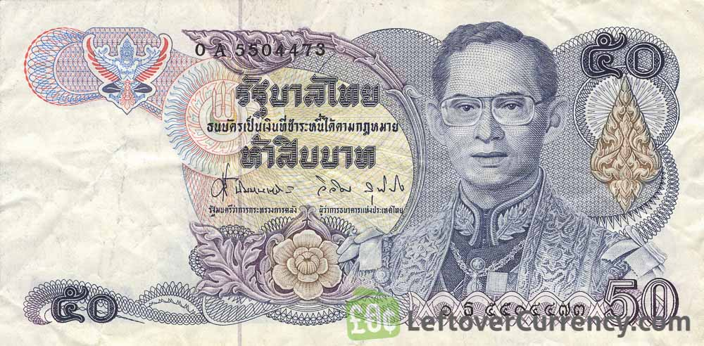 50 Thai Baht banknote (King Rama IX traditional robe)