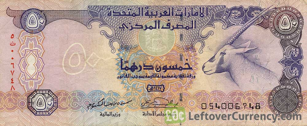 50 UAE Dirhams banknote