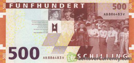 500 Austrian Schilling banknote (Rosa Mayreder)