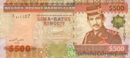 500 Brunei Dollars banknote series 2000 (Bolkiah Mosque)